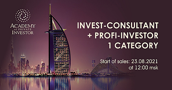 New Program From the Academy of a Private Investor